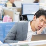 <第55回目>HSPとADHDの掛け算:仕事の優先順位が立てられない時は?