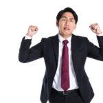 職場の不満をどう消化するか