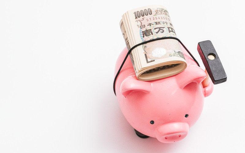 発達障害当事者の貯金法