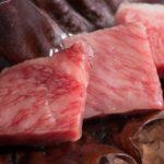 美味しそうな肉