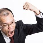 怒りが収まらない発達障害の当事者の男性