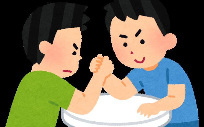 腕相撲をする発達障害当事者の男性
